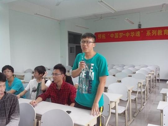 谈谈自己对中国梦的理解及自己的中国梦是什么