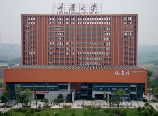 美丽的重庆大学虎溪校区
