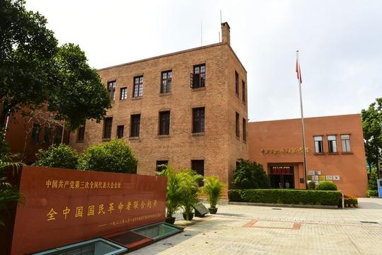 三大 1923年6月12日至20日 广州 对国共合作的方针和办法做出了正式的决定